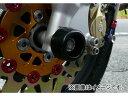 2輪 アグラス フロントアクスルプロテクター コーン 品番:P015-9671 ブラック ホンダ エイプ50 JAN:4547424764621