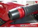 2輪 アグラス バーエンド/2ピース 品番:P041-3780 ガンメタ/ホワイト ドゥカティ モンスター S4/S4R/S4RS JAN:4548664129942