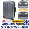 AP TSAロック搭載 スーツケース グレー SSサイズ 50cm 30L APSC-GLAY-000-N