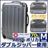 送料無料! AP TSAロック搭載 スーツケース Mサイズ 64cm 70L グレー APSC-GLAY-002-N JAN:4562430094029