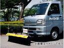 アイバワークス スノープラウ 軽トラック用 フラットタイプ ダイハツ ハイゼット S83P 〜1994年