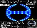 【在庫限り】送料無料! 【在庫限り】AP LEDエンブレム 42連 フロント用 24V ホワイト/ブルー ヒノ/日野/HINO レンジャープロ 4t 2002年01月〜