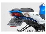 2輪 デイトナ フェンダーレスキット(車検対応LEDライセンスランプ付き) 品番:73268 JAN:4909449378502 スズキ GSX-R1000 2009年〜