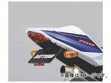 2輪 デイトナ フェンダーレスキット(車検対応LEDライセンスランプ付き) 品番:74390 JAN:4909449389515 スズキ GSX-R600 2004年〜2005年