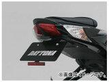 2輪 デイトナ フェンダーレスキット(車検対応LEDライセンスランプ付き) 品番:76808 JAN:4909449412794 スズキ GSX-R750 L1 2008年〜2012年