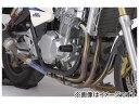 2輪 デイトナ エンジンプロテクター 品番:79913 JAN:4909449447680 ホンダ CB1300SF/SB SC40 1998年〜2002年