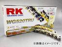 2輪 RK EXCEL シールチェーン WG 金/銀リバーシブル WG520TR-U 106L 125RS 125RS(最終型)