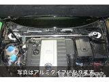オクヤマ ストラットタワーバー 644 723 0 フロント アルミ製 タイプD MCS フォルクスワーゲン ゴルフ ヴァリアント 2.0TSI 1KBUBF
