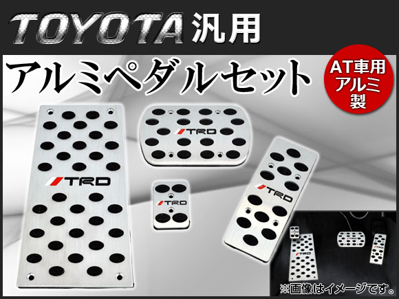 AP アルミペダルセット AT車用 トヨタ汎用 AP-TOYOTA-APSET 入数:1セット(4個)