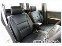 ファイナルコネクション CUBE Standard シートカバー C2619 トヨタ エスティマ GSR50W/GSR55W/ACR50W/ACR55W 2008年12月〜2012年04月