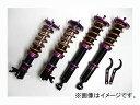 ファイナルコネクション 車高調キット STEALTH Complete SwiftVer Type-1(ピロ) ニッサン ローレル C35(...
