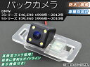 AP バックカメラ LED付き BMW 3シリーズ E46/...