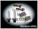 マックスエンタープライズ MAX Super Vision HID Evo.IV 10000k 35W/45W切替式 バルブ切警告灯対策専用セット 品番:236088 ゴルフ5/ゴルフプラス 2006年〜