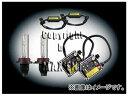 マックスエンタープライズ MAX Super Vision HID Evo.II 6000k 35W フォグライト用 HB4 バルブ切警告灯対策専用セット 品番:236234 BMW E60/E61 5シリーズ