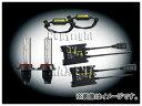 マックスエンタープライズ MAX Super Vision HID Evo.VI 10000k 25W フォグライト用 HB4 バルブ切警告灯対策専用セット 品番:238124 BMW E60/E61 5シリーズ