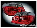 エムイーコーポレーション ZONE LEDテールレンズ クリスタルスモーク/レッド タイプ-2 品番:210830 BMW E60 5シリーズ セダン 〜2007年
