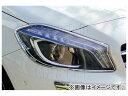 マックスエンタープライズ ZONE クロムヘッドライトトリム 品番:245901 メルセデス・ベンツ W176 Aクラス 2013年〜