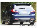 フジツボ RIVID マフラー 850-53911 ホンダ ジェイド RS DBA-FR5 L15B 1.5 2WD 2015年05月〜
