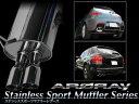 アーキュレー/ARQRAY マフラー ステンレス スポーツ マフラー シリーズ/Stainless Sport Muffler Series 8031AU16 BMW E82 135i クーペ 2本出し ABA-UC35 08〜 【smtb-F】