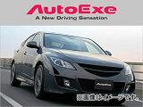 オートエグゼ/Auto Exe リアアンダーベゼル スポーツ用 MGH2400 アテンザGH系