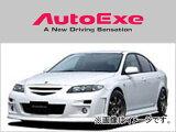 オートエグゼ/Auto Exe サイドエクステンションセット マイナー前用 MGG2300 アテンザGG/GY系(MS除く)