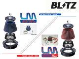 ブリッツ/BLITZ サスパワーコアタイプLM ブルー LM E1 コルトラリーアート Z27A-Z27AG