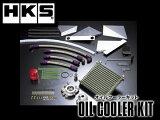 送料無料!HKS/エッチ・ケー・エス OIL COOLER KIT/オイルクーラーキット 純正置き換え ランサーエボリューションVII CT9A