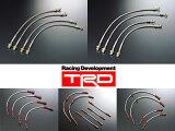 TRD ダイレクトブレーキライン ラクティス NCP100(Gグレード Sパッケージのみ)