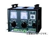 デンゲン/dengen ハイレートマックスシリーズ MAX EIGHT8 充電器 6V〜48V HRD-9610