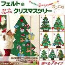 AP フェルトクリスマスツリー ウォールデコレーション 遊ん...