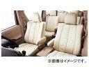 е┘еье├е─еб е╫еье▀евер е╖б╝е╚еле╨б╝ PVC е└еде╧е─ е╧еде╝е├е╚елб╝е┤ S320V/S330V/S321V/S331V 2005╟п10╖юб┴2011╟п11╖ю ┴кд┘ды6елещб╝ ┴кд┘ды3е╟е╢едеє D765