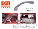 イージーアールジャパン/EGR JAPAN スモークウェザード フロント S8-4 カルタスクレセントワゴン GC GD 21 31 41 H7.1~H10.5