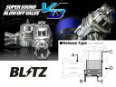 ブリッツ BLITZ スーパーサウンドブローオフバルブVD SUPER SOUND BLOW OFF VALVE リリースタイプ Release Type 70187 レガシィB4 BL5 EJ20 03.06〜