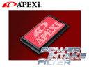 アペックス APEXi パワーインテークフィルター POWER INTAKE FILTER 503-T106 コロナ EXiV プレミオ含む ST203 3S-FE