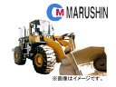 丸親/MARUSHIN 建設車両用タイヤチェーン W/O型 10×13サイズ 倍数タイプ+リング付 品番:3W0202