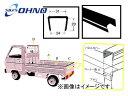 大野ゴム/OHNO 軽トラック用荷台パネルカバー(汎用型) CY-0046N ホンダ アクティ HA6,HA7 1999年05月〜2003年05月