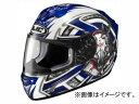 2輪 HJC/エッチジェイシー ヘルメット FS-15 トロフィー HJH034 ホワイト/ブルー
