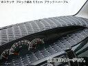 ベレッツァ/Bellezza ダッシュマット S DM-S604A スズキ/SUZUKI ワゴンR MH21S/22S 2003年09月〜2008年08月 ツイーター無し