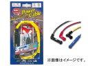 2輪 NGK パワーケーブル キャップ:Lタイプ スーパーカブ50 スーパーカブ50SDX スーパーカブ50ST/DX スーパーカブ50スーパーカスタム スーパーカブC50 AA01 C50