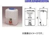 ミツバサンコーワ/MITSUBASANKOWA ポンプ ウィンドウォッシャー EW-5T12V