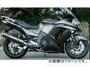 2輪 ノジマ マフラー FASARM GT S/O NT630SGTD-CLK カワサキ 1400GTR 2008年〜2010年