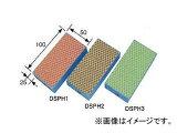 柳瀬/YANASE レジンダイヤスポンジシート ハード サイズ:50×100×25