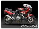 2輪 ヨシムラ マフラー 手曲チタンサイクロン 110-113-8800 T(アルミニウムカバー) スズキ GS1200SS 〜2002年