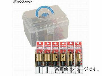 ウイニングボアー/WINNING BORE バイメタルカッター プラボックスセット BC BOX-6B 入数:1セット(6本入) 最高のオファー