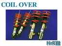 H&R 車高調キット コイルオーバー/COIL OVER 29944-3 ルノー/RENAULT ルーテシア16V 16V ※ リアは純正ダンパーを使用 1990?