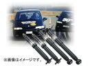モンロー ショックアブソーバー バンマグナム リア(2本セット) V1001×2 トヨタ タウンエースノア バン 4WD CR51V 1996年10月〜2001年11月