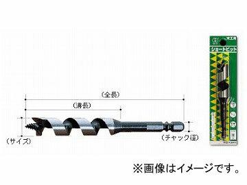 大西工業/ONISHI No.1 ショートビット 28mm JAN:4957934012806 入数:6本 最低価格(最低価格)