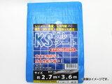 マイスター/Meister ブルーシート(#3000) 1.82.7m SK-MY-BS-3000-1.82.7-PACK JAN:4949908081833