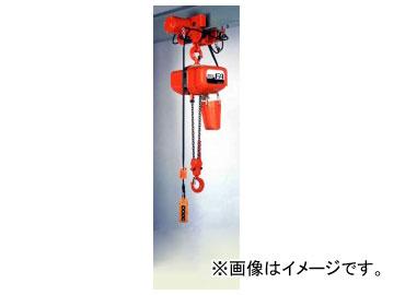 象印チェンブロック FAM型 電気トロリ結合式電気チェーンブロック FAM-0.5 品番:FAM-00530 全ての種類