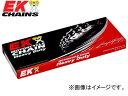 2輪 EK/江沼チヱン ノンシールチェーン ヘビーデューティ ゴールド 420SR(GP,GP) 98L 継手:SPJ スズキ バーディ 50DX 50SC GS50